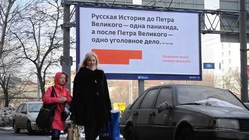 banernaya-reklama