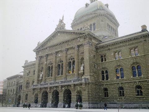 sveycarskaya-kuria
