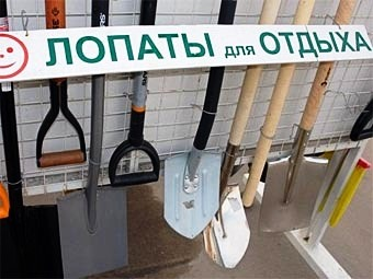 hochu-dokopatsya