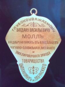 podveska-obramlennaya-brilliantami-obopotnaya-storona