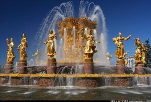fontan-drujba-narodov