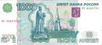 tisyaca-rubley-v-god