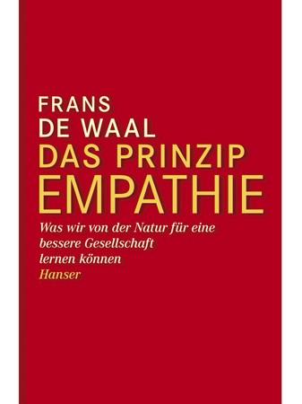 C эмпатией – это по-человечески