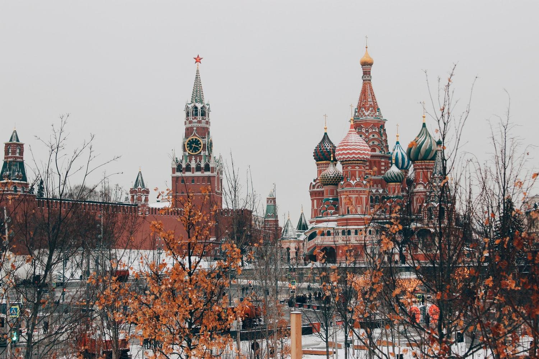 «Здесь русский дух...»