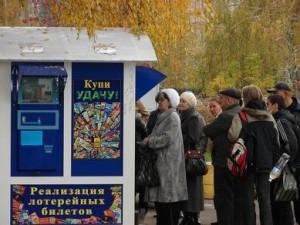 lotereyniy-kiosk