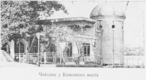 kokand-chaihona
