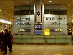 tel-aviv-aeroport
