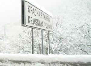 krasnaya-polyana