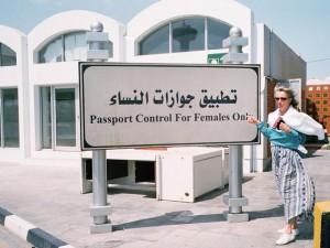 2005-bahrein-christine-holtorf