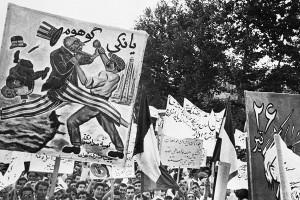 Iranskie-communisti