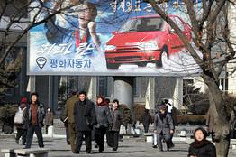 billbord-pyeongwa