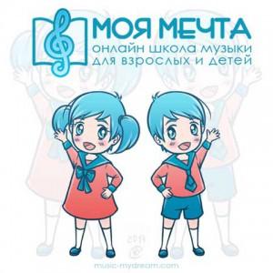 shkola-moya-mechta