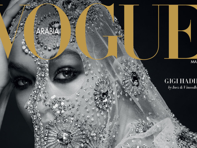 «Vogue Arabia» - модная смычка Востока и Запада