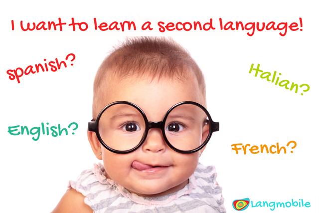 Когда начать учить иностранный язык? Сразу после рождения
