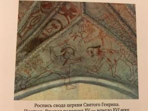 Rospis-svoda-cerkvi-svyatogo-genriha