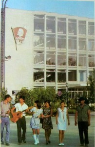 tashkent-70-e