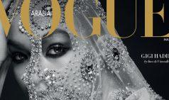 Гиги Хадид на обложке первого выпуска «Vogue Arabia»