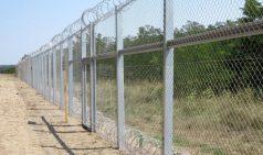 Пограничные заграждения